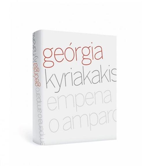 Geórgia Kyriakakis